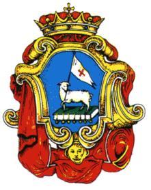 logo comune di avellino